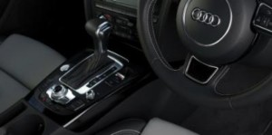 Вариаторная коробка от Audi