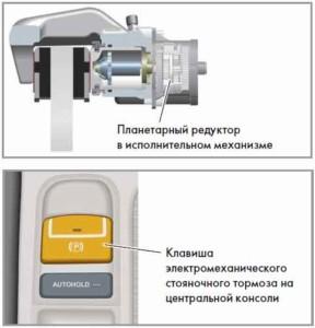 Схема влючения электроручника