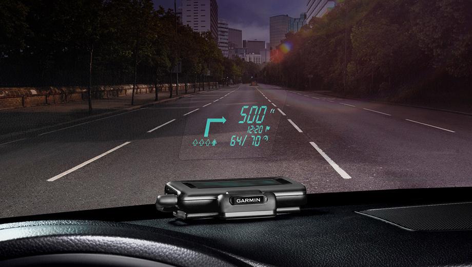 Проекционный дисплей Garmin