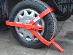 Механический блокиратор колеса
