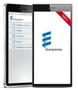 Мобильное приложение EasyStart Text+