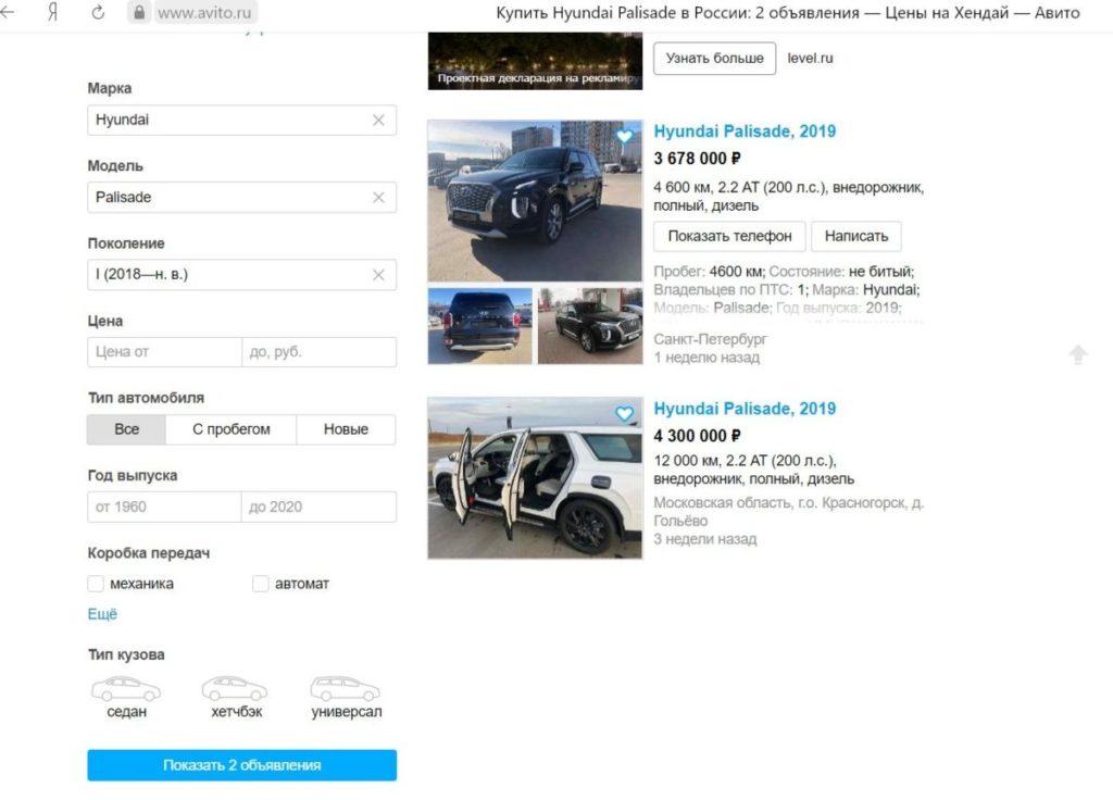 Флагманский внедорожник Hyundai Palisade появился в продаже на российском рынке